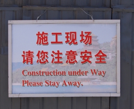 Chinees vertaalbureau - chinglish 014