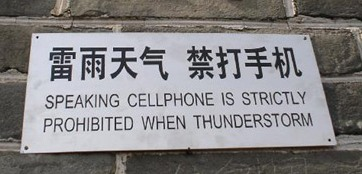 Chinees vertaalbureau - chinglish 018
