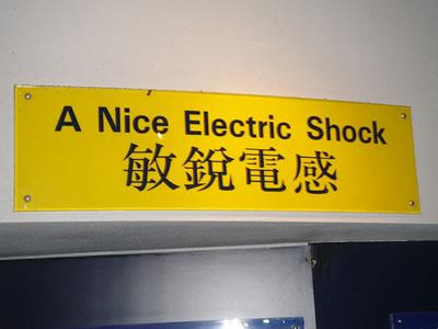 Chinees vertaalbureau - chinglish 027