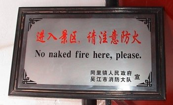 Chinees vertaalbureau - chinglish 043