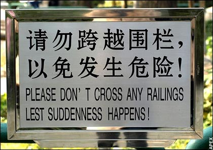 Chinees vertaalbureau - chinglish 054