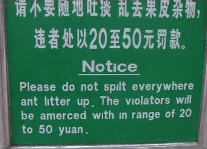 Chinees vertaalbureau - chinglish 055