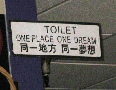 Chinees vertaalbureau - chinglish 087
