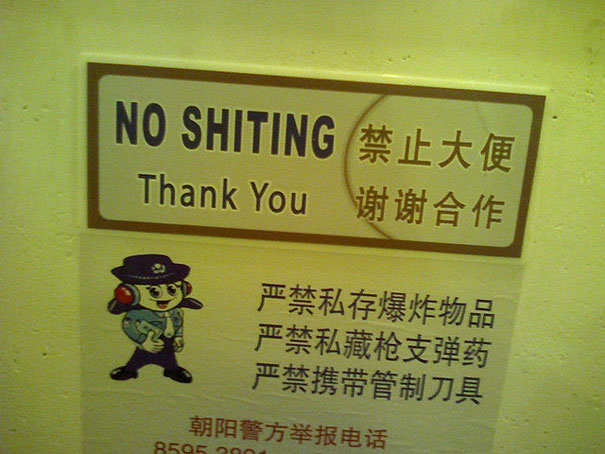 Chinees vertaalbureau - chinglish 093