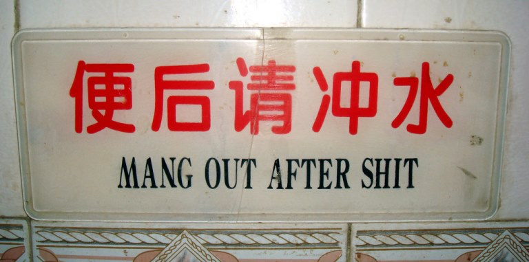 Chinees vertaalbureau - chinglish 117