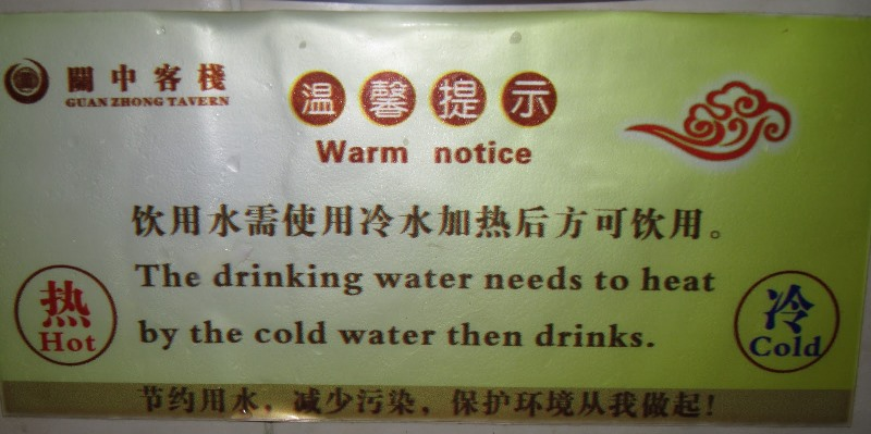 Chinees vertaalbureau - chinglish 123