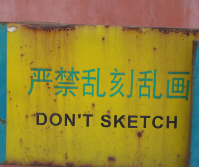 Chinees vertaalbureau - chinglish 157
