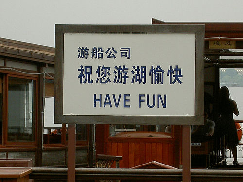 Chinees vertaalbureau - chinglish 163