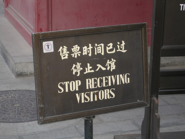 Chinees vertaalbureau - chinglish 165