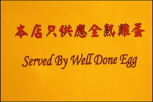 Chinees vertaalbureau - chinglish 169