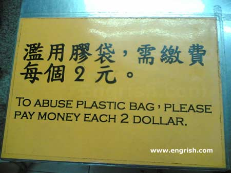 Chinees vertaalbureau - chinglish 175