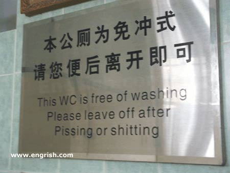 Chinees vertaalbureau - chinglish 178