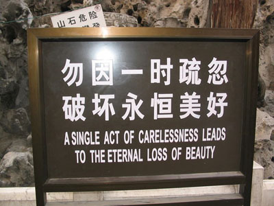 Chinees vertaalbureau - chinglish 180