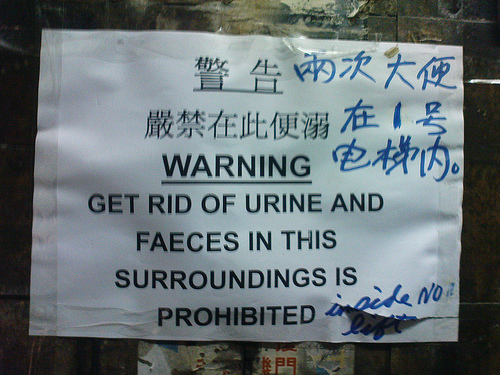 Chinees vertaalbureau - chinglish 185
